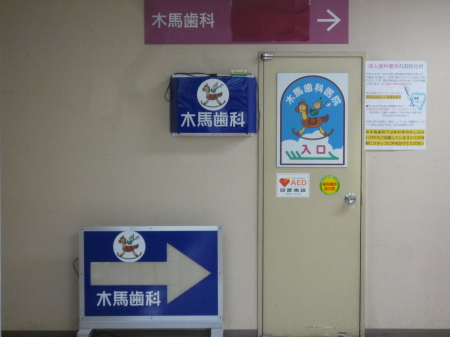 access017